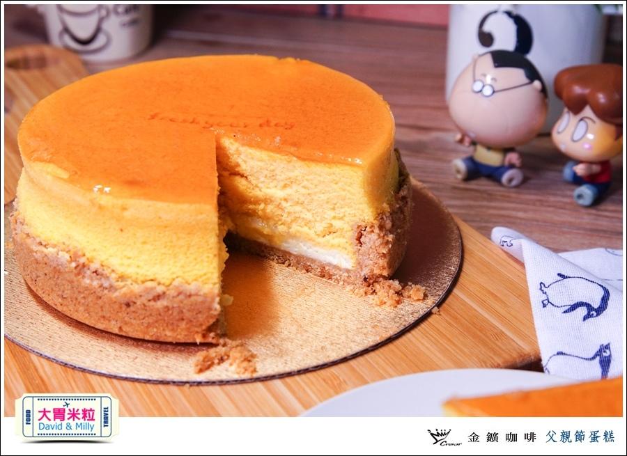 父親節蛋糕推薦-金礦咖啡2016父親節蛋糕限定預購優惠@大胃米粒0006.jpg