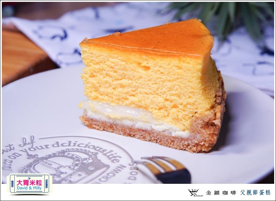 父親節蛋糕推薦-金礦咖啡2016父親節蛋糕限定預購優惠@大胃米粒0009.jpg