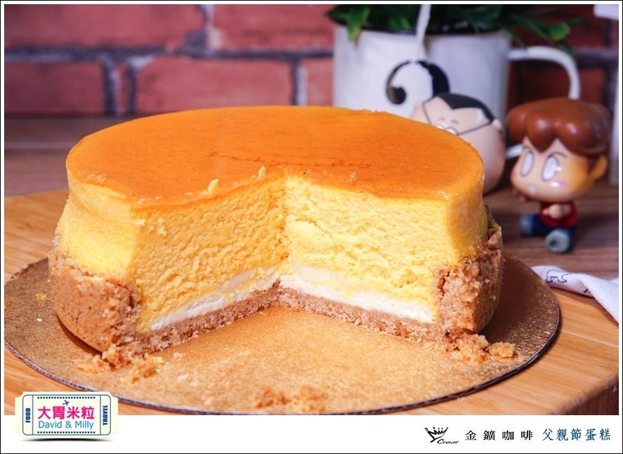 父親節蛋糕推薦-金礦咖啡2016父親節蛋糕限定預購優惠@大胃米粒0010.jpg