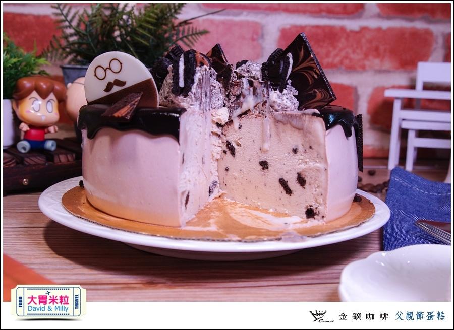父親節蛋糕推薦-金礦咖啡2016父親節蛋糕限定預購優惠@大胃米粒0016.jpg