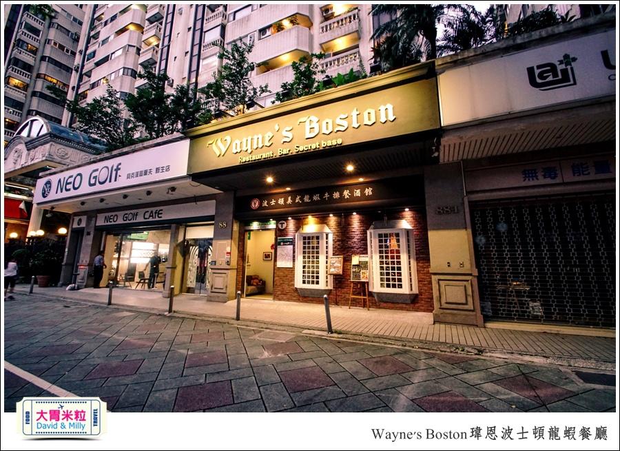 台北龍蝦餐廳推薦@Wayne's Boston瑋恩波士頓龍蝦餐酒館@大胃米粒0002.jpg