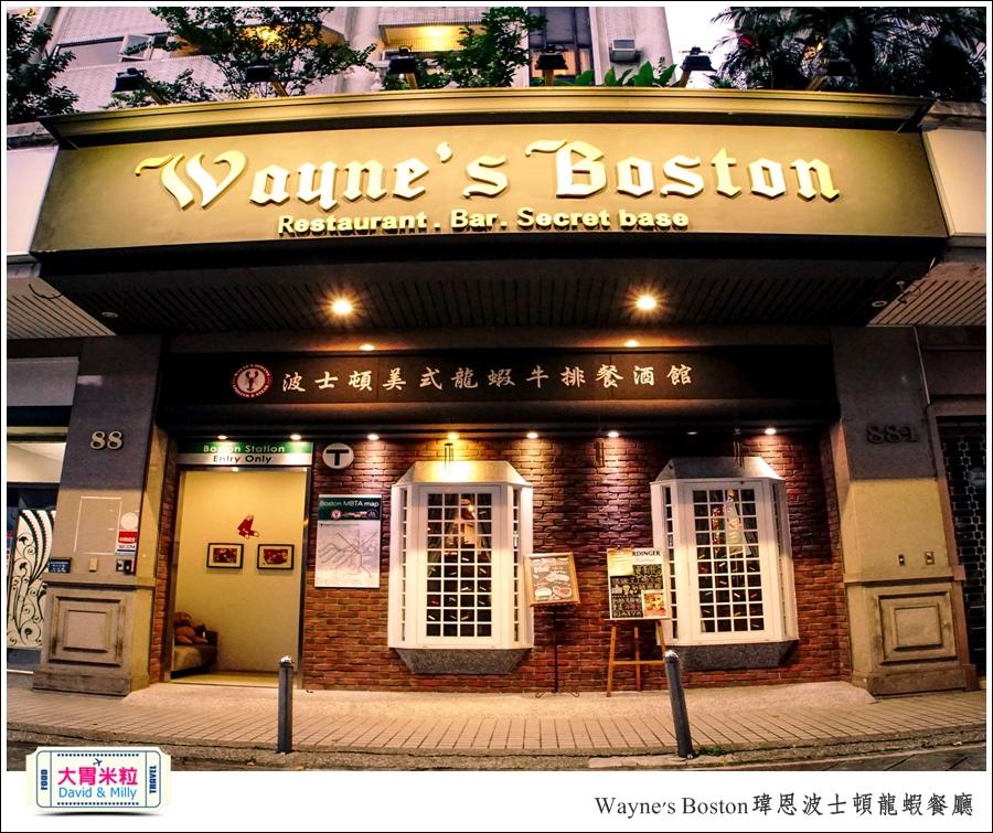 台北龍蝦餐廳推薦@Wayne's Boston瑋恩波士頓龍蝦餐酒館@大胃米粒0003.jpg