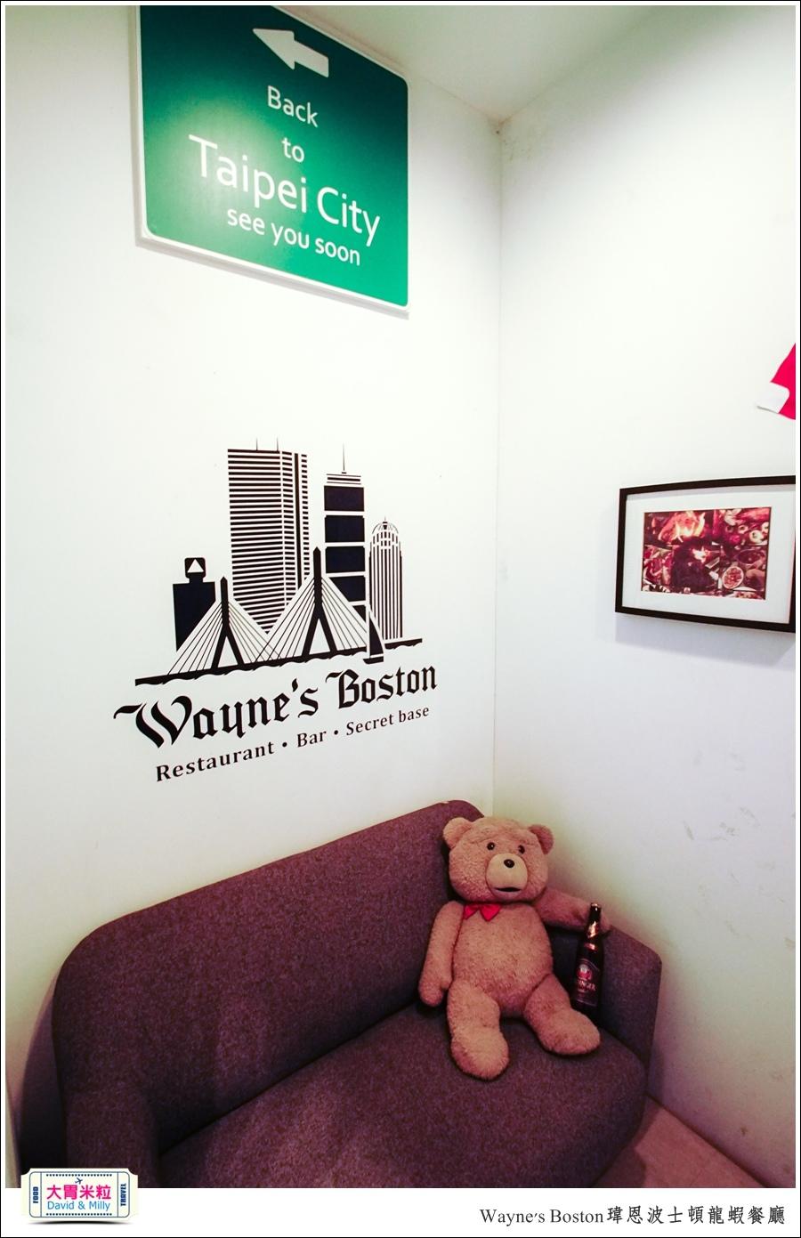 台北龍蝦餐廳推薦@Wayne's Boston瑋恩波士頓龍蝦餐酒館@大胃米粒0006.jpg