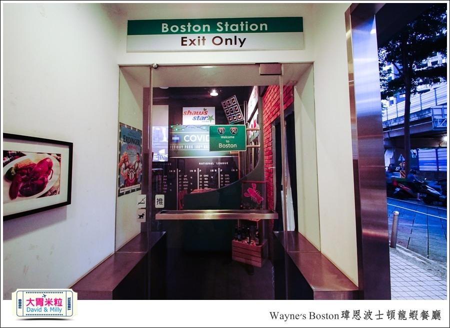 台北龍蝦餐廳推薦@Wayne's Boston瑋恩波士頓龍蝦餐酒館@大胃米粒0007.jpg