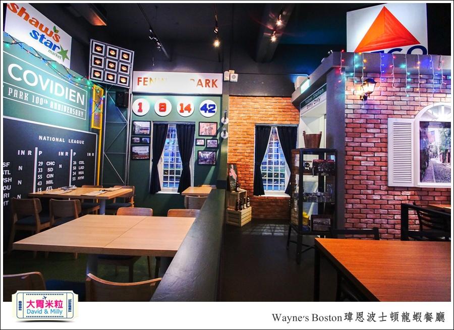 台北龍蝦餐廳推薦@Wayne's Boston瑋恩波士頓龍蝦餐酒館@大胃米粒0012.jpg
