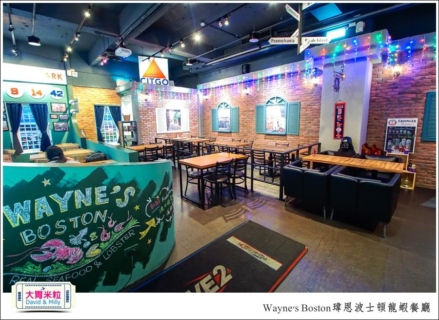 台北龍蝦餐廳推薦@Wayne's Boston瑋恩波士頓龍蝦餐酒館@大胃米粒0013.jpg