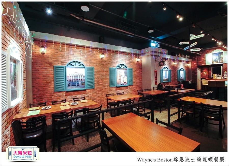 台北龍蝦餐廳推薦@Wayne's Boston瑋恩波士頓龍蝦餐酒館@大胃米粒0017.jpg