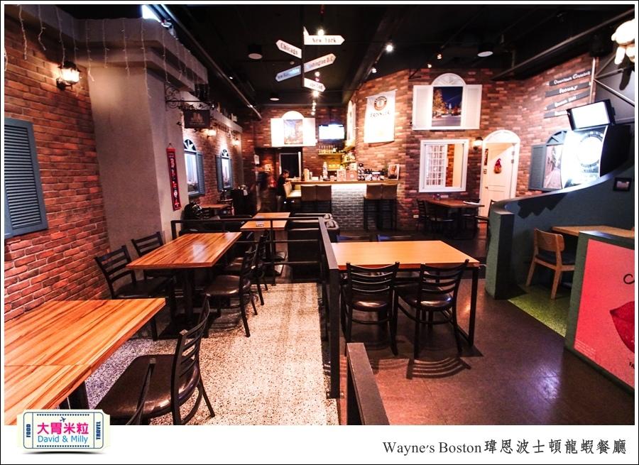 台北龍蝦餐廳推薦@Wayne's Boston瑋恩波士頓龍蝦餐酒館@大胃米粒0019.jpg