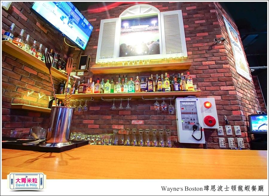 台北龍蝦餐廳推薦@Wayne's Boston瑋恩波士頓龍蝦餐酒館@大胃米粒0022.jpg