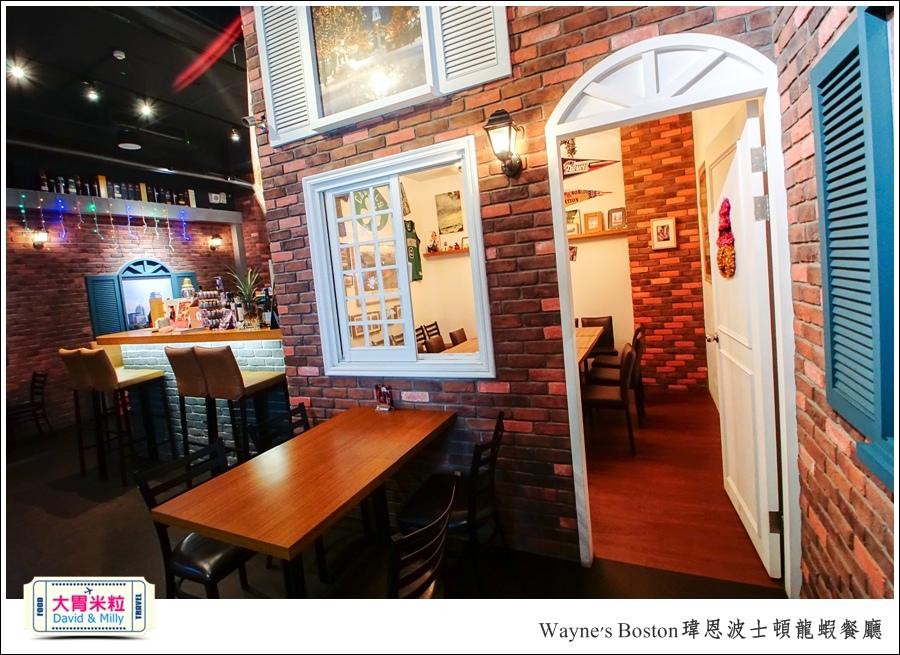 台北龍蝦餐廳推薦@Wayne's Boston瑋恩波士頓龍蝦餐酒館@大胃米粒0023.jpg