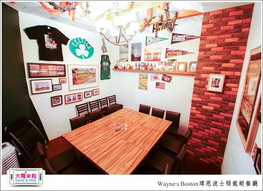 台北龍蝦餐廳推薦@Wayne's Boston瑋恩波士頓龍蝦餐酒館@大胃米粒0024.jpg
