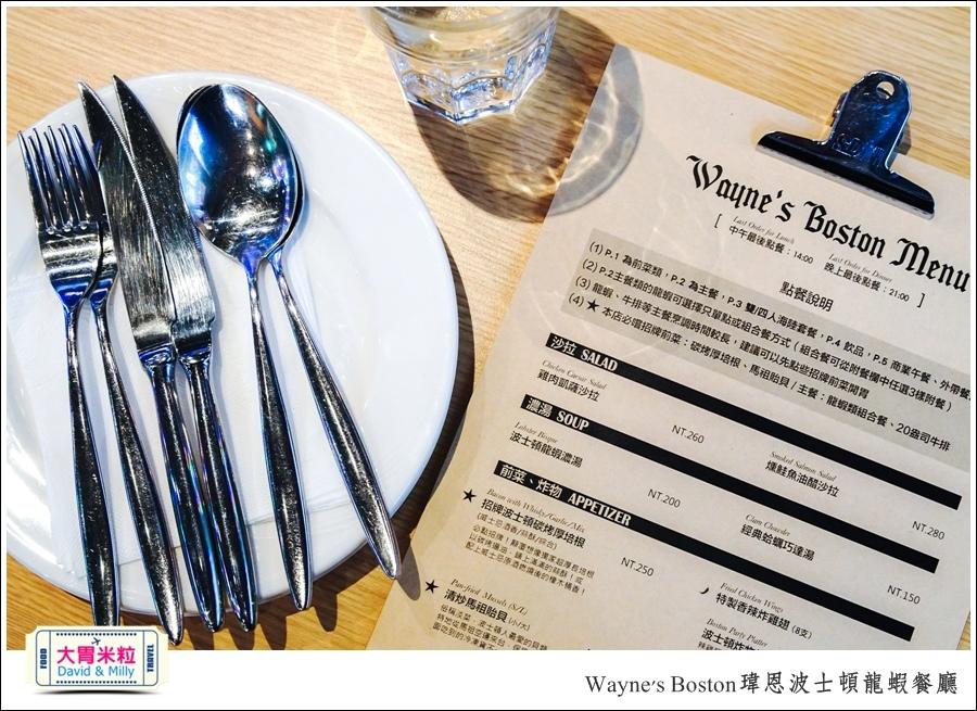 台北龍蝦餐廳推薦@Wayne's Boston瑋恩波士頓龍蝦餐酒館@大胃米粒0025.jpg