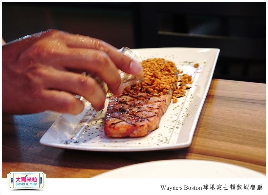 台北龍蝦餐廳推薦@Wayne's Boston瑋恩波士頓龍蝦餐酒館@大胃米粒0030.jpg
