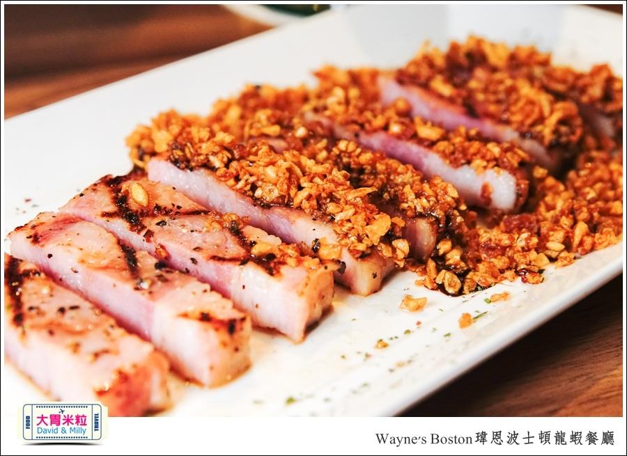 台北龍蝦餐廳推薦@Wayne's Boston瑋恩波士頓龍蝦餐酒館@大胃米粒0036.jpg