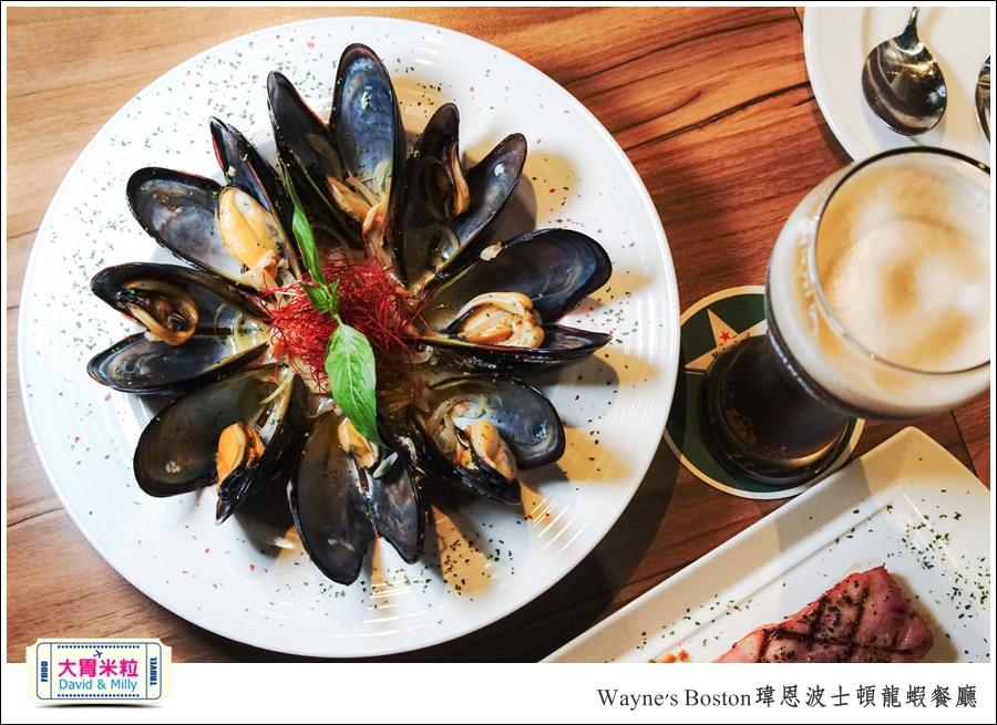 台北龍蝦餐廳推薦@Wayne's Boston瑋恩波士頓龍蝦餐酒館@大胃米粒0039.jpg
