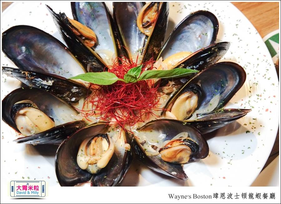 台北龍蝦餐廳推薦@Wayne's Boston瑋恩波士頓龍蝦餐酒館@大胃米粒0037.jpg