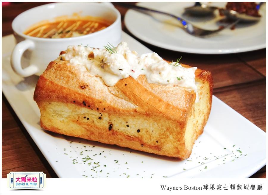 台北龍蝦餐廳推薦@Wayne's Boston瑋恩波士頓龍蝦餐酒館@大胃米粒0041.jpg