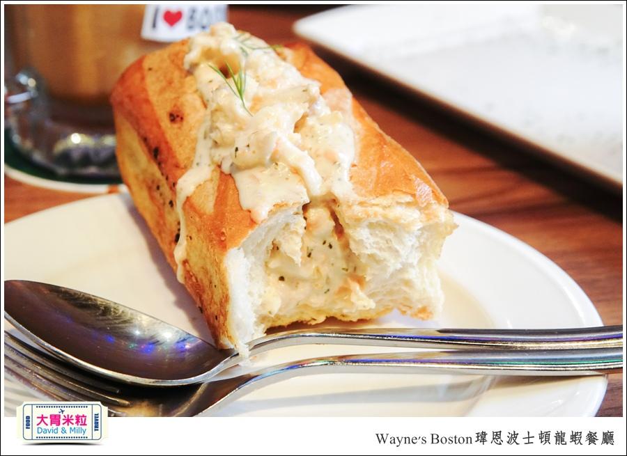 台北龍蝦餐廳推薦@Wayne's Boston瑋恩波士頓龍蝦餐酒館@大胃米粒0042.jpg