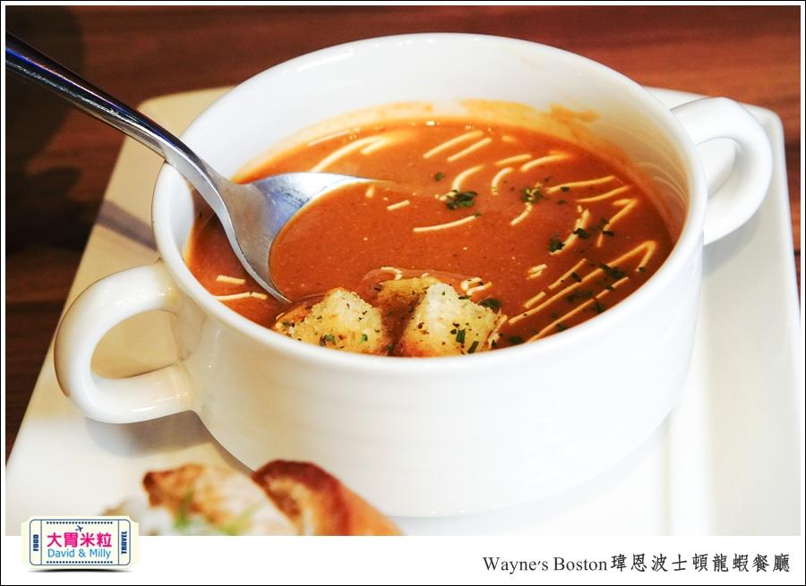 台北龍蝦餐廳推薦@Wayne's Boston瑋恩波士頓龍蝦餐酒館@大胃米粒0043.jpg