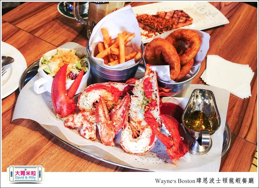 台北龍蝦餐廳推薦@Wayne's Boston瑋恩波士頓龍蝦餐酒館@大胃米粒0045.jpg