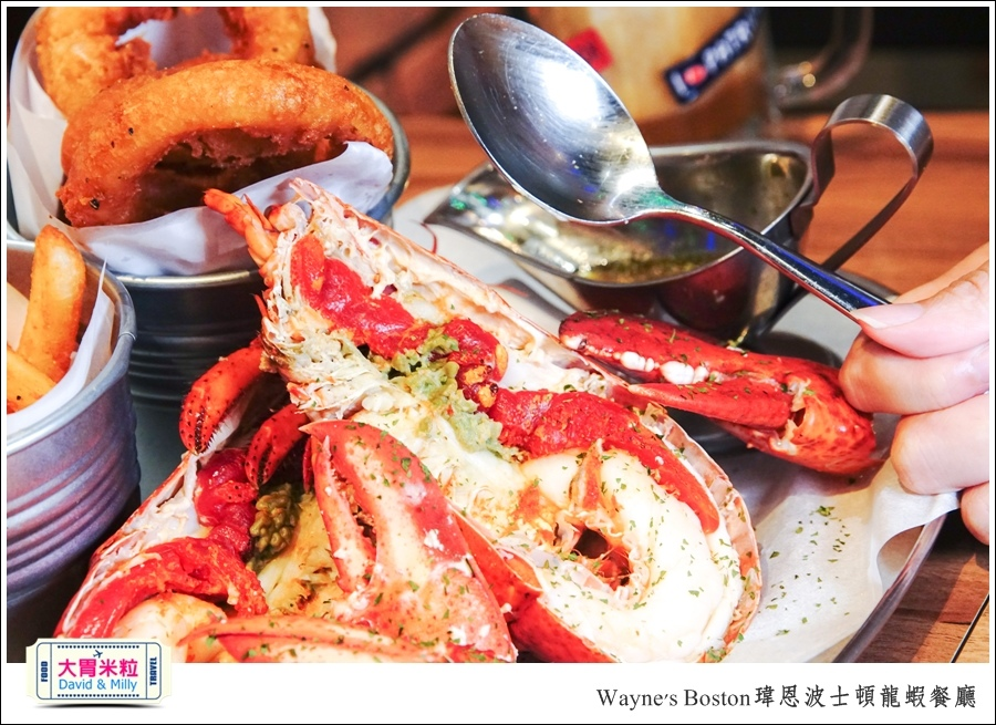 台北龍蝦餐廳推薦@Wayne's Boston瑋恩波士頓龍蝦餐酒館@大胃米粒0047.jpg