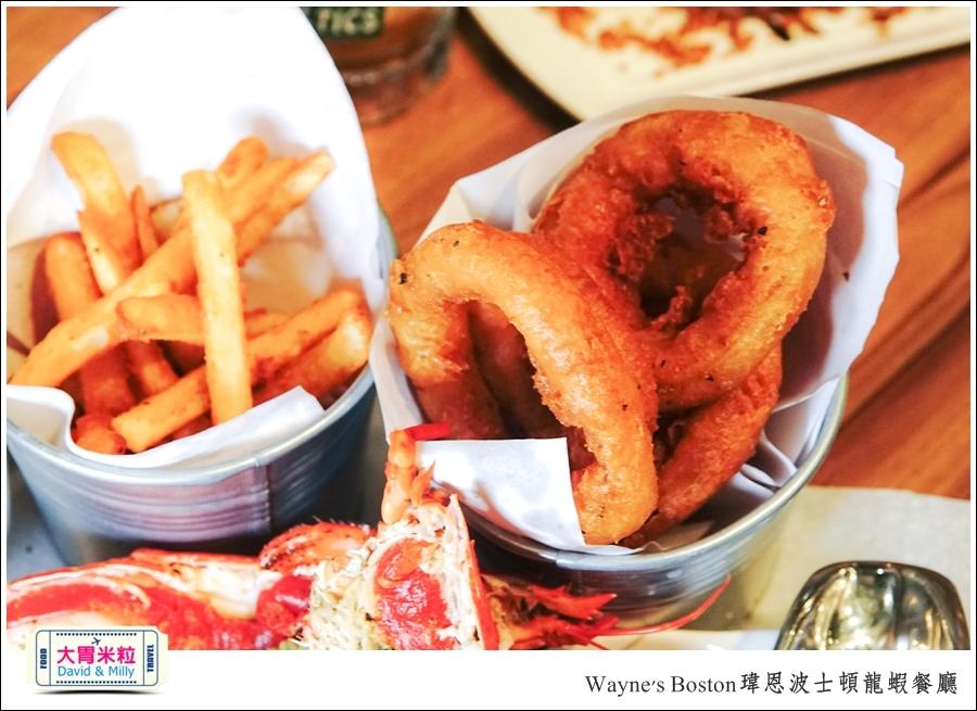 台北龍蝦餐廳推薦@Wayne's Boston瑋恩波士頓龍蝦餐酒館@大胃米粒0048.jpg