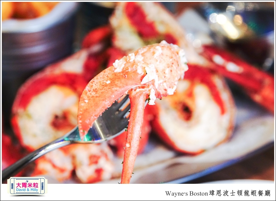 台北龍蝦餐廳推薦@Wayne's Boston瑋恩波士頓龍蝦餐酒館@大胃米粒0050.jpg