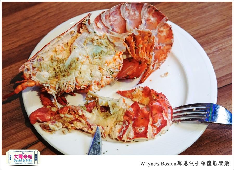 台北龍蝦餐廳推薦@Wayne's Boston瑋恩波士頓龍蝦餐酒館@大胃米粒0053.jpg