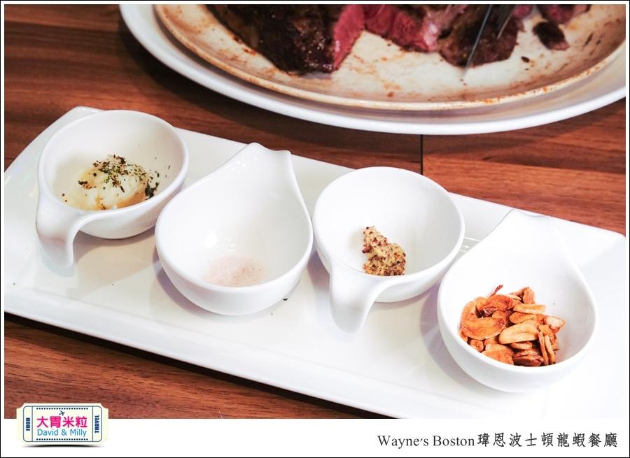 台北龍蝦餐廳推薦@Wayne's Boston瑋恩波士頓龍蝦餐酒館@大胃米粒0056.jpg