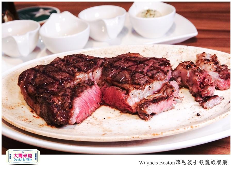 台北龍蝦餐廳推薦@Wayne's Boston瑋恩波士頓龍蝦餐酒館@大胃米粒0058.jpg
