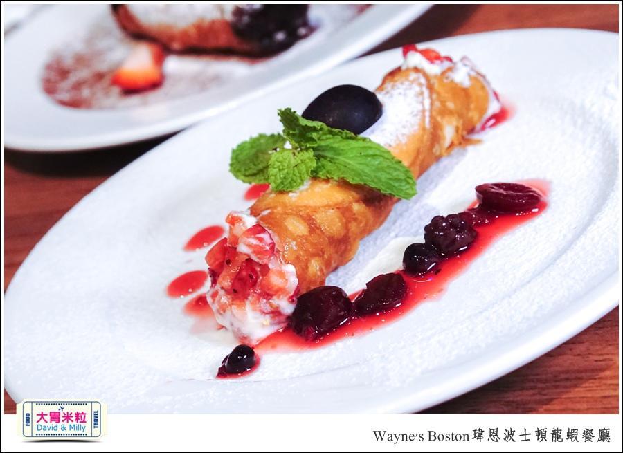 台北龍蝦餐廳推薦@Wayne's Boston瑋恩波士頓龍蝦餐酒館@大胃米粒0062.jpg