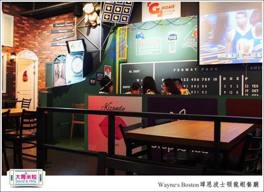 台北龍蝦餐廳推薦@Wayne's Boston瑋恩波士頓龍蝦餐酒館@大胃米粒0064.jpg