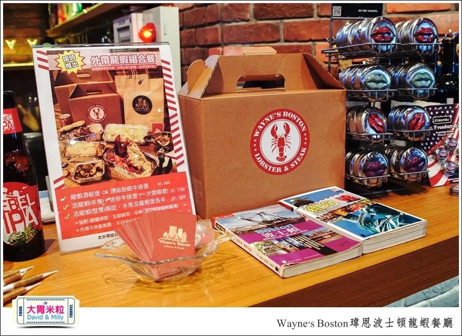 台北龍蝦餐廳推薦@Wayne's Boston瑋恩波士頓龍蝦餐酒館@大胃米粒0067.jpg