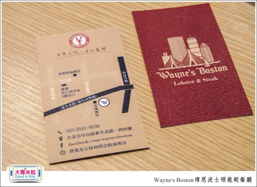 台北龍蝦餐廳推薦@Wayne's Boston瑋恩波士頓龍蝦餐酒館@大胃米粒0068.jpg