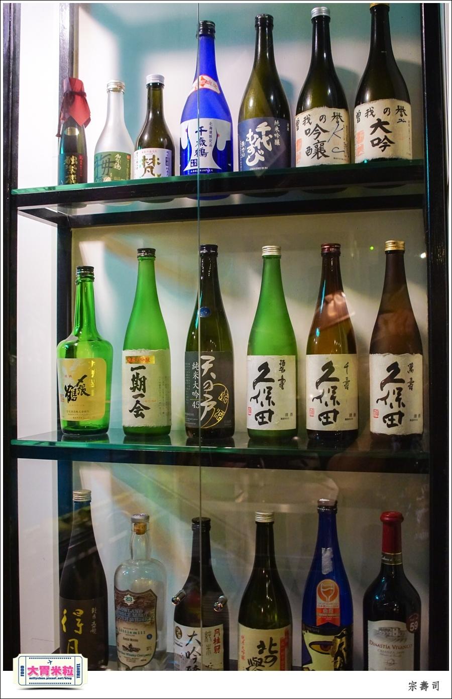 台北無菜單日式料理推薦-宗壽司-延吉街美食@大胃米粒0011.jpg