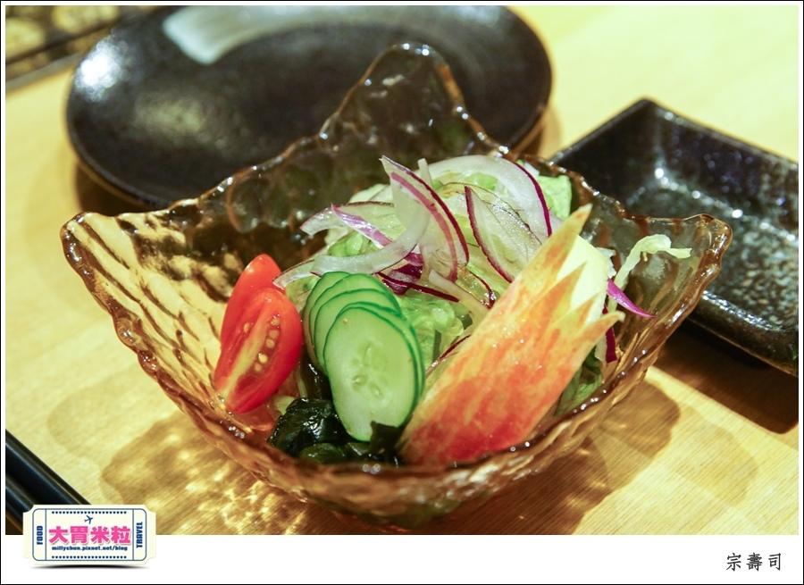 台北無菜單日式料理推薦-宗壽司-延吉街美食@大胃米粒0019.jpg