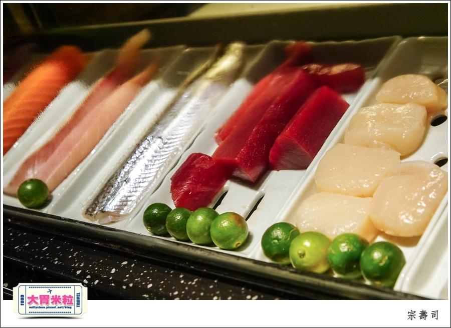 台北無菜單日式料理推薦-宗壽司-延吉街美食@大胃米粒0023.jpg