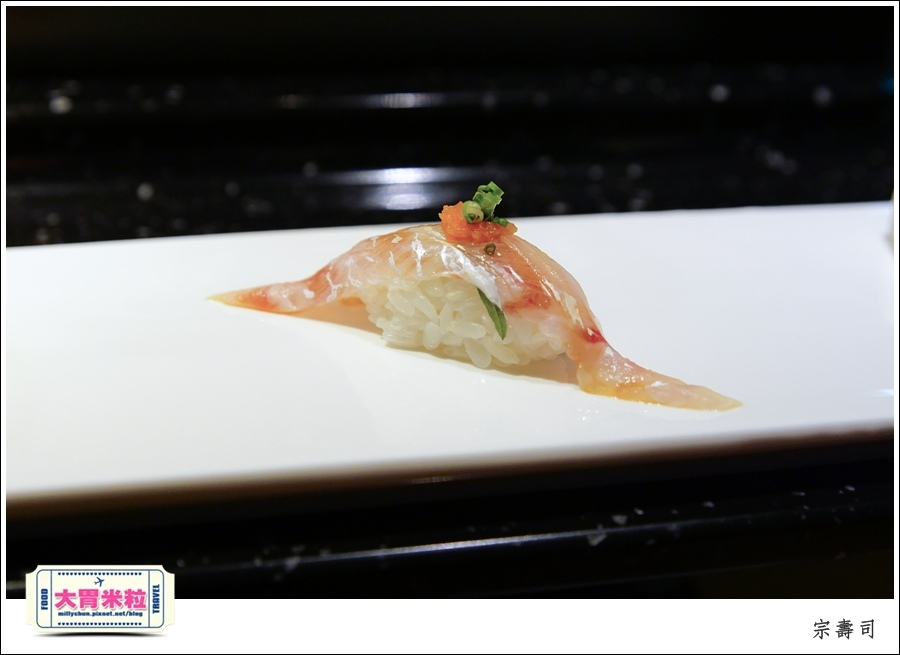 台北無菜單日式料理推薦-宗壽司-延吉街美食@大胃米粒0034.jpg