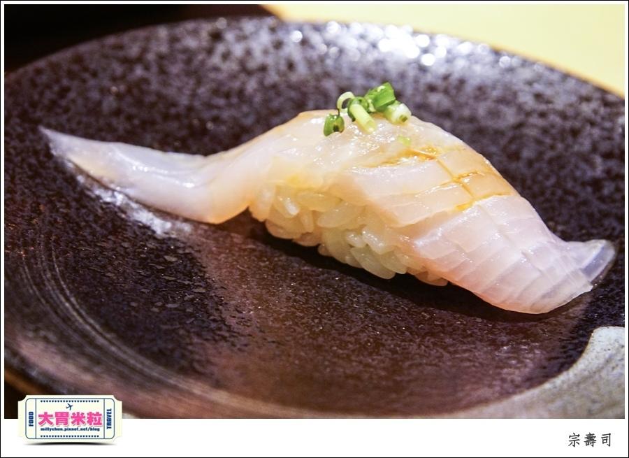 台北無菜單日式料理推薦-宗壽司-延吉街美食@大胃米粒0037.jpg