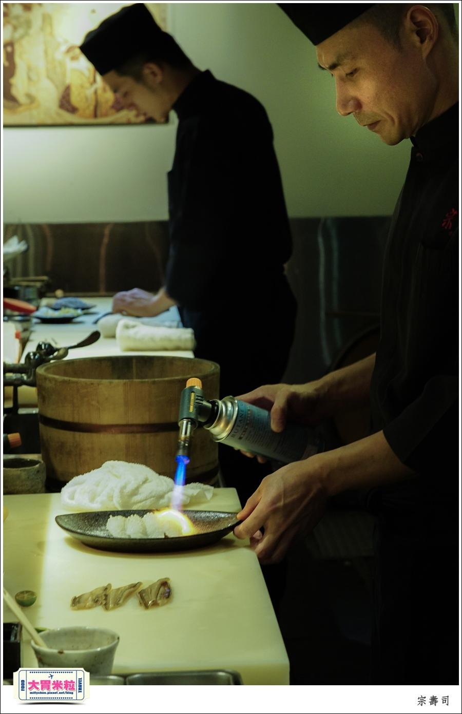 台北無菜單日式料理推薦-宗壽司-延吉街美食@大胃米粒0046.jpg