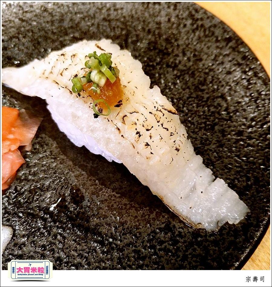 台北無菜單日式料理推薦-宗壽司-延吉街美食@大胃米粒0050.jpg