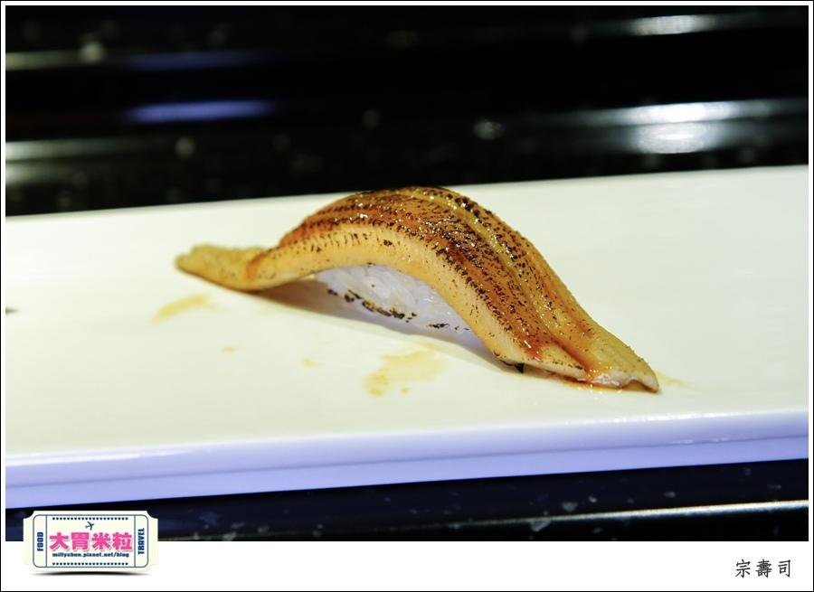 台北無菜單日式料理推薦-宗壽司-延吉街美食@大胃米粒0051.jpg