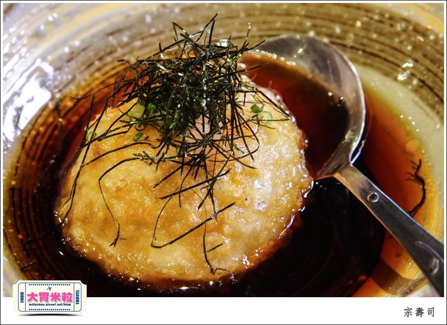 台北無菜單日式料理推薦-宗壽司-延吉街美食@大胃米粒0057.jpg