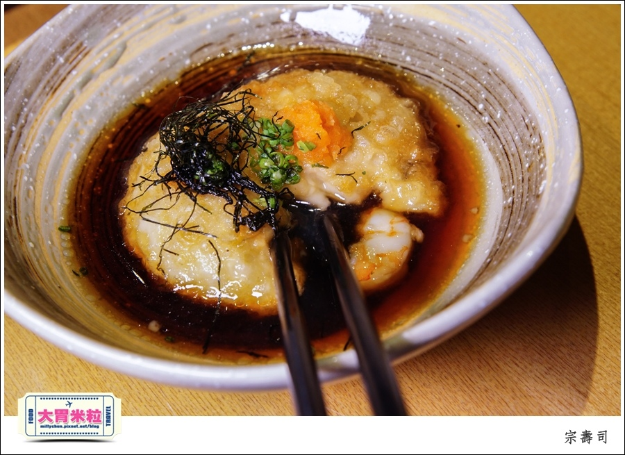 台北無菜單日式料理推薦-宗壽司-延吉街美食@大胃米粒0058.jpg