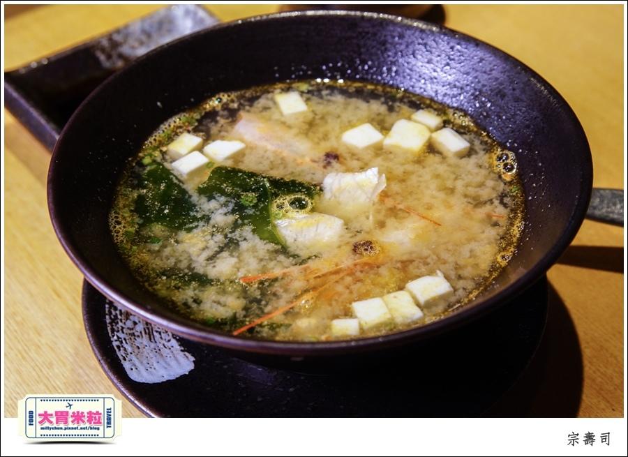 台北無菜單日式料理推薦-宗壽司-延吉街美食@大胃米粒0062.jpg