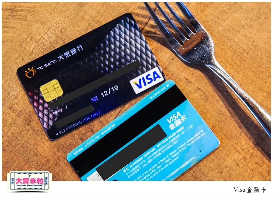 VISA金融卡美食好康優惠@大胃米粒0019.jpg