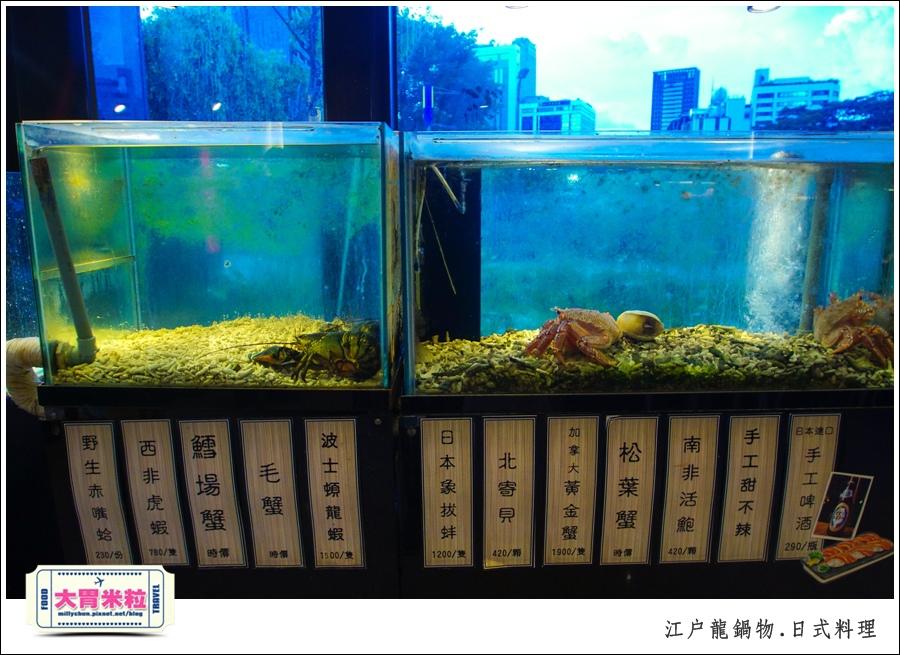 高雄平價日式料理推薦-江戶龍鍋物138元@大胃米粒0003.jpg