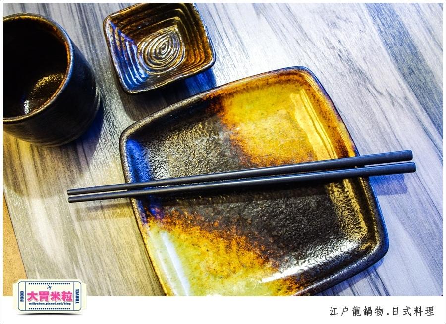 高雄平價日式料理推薦-江戶龍鍋物138元@大胃米粒0007.jpg