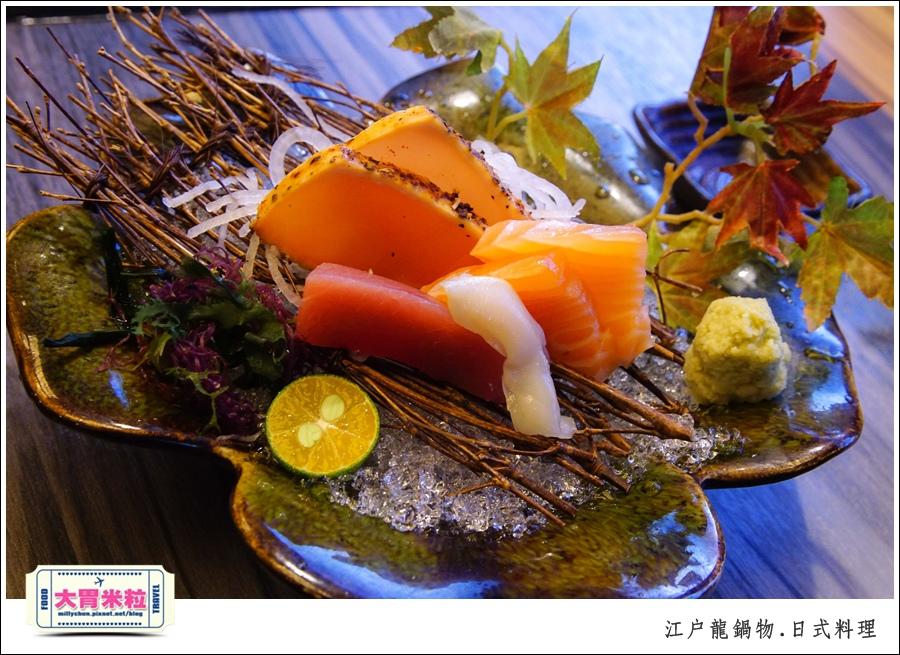 高雄平價日式料理推薦-江戶龍鍋物138元@大胃米粒0010.jpg
