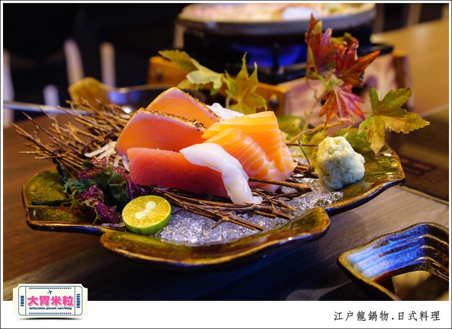 高雄平價日式料理推薦-江戶龍鍋物138元@大胃米粒0011.jpg